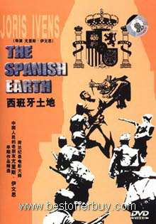 The_Spanish_Earth_1937_Joris_Ivens_8535059