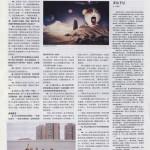 china4full